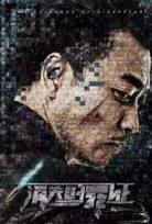 Rahat Bir Nefes – Andid Edlilega izle Türkçe Dublaj HD
