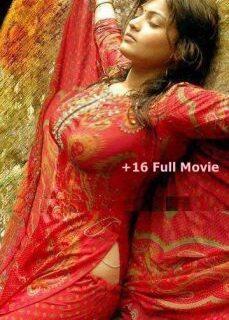 Cenab'ın Kızı +18 Arap Erotik Filmi İzle hd izle