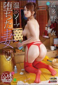 Çekik Gözlü Sexy Japon Kızın Erotik Filmi Full İzle reklamsız izle
